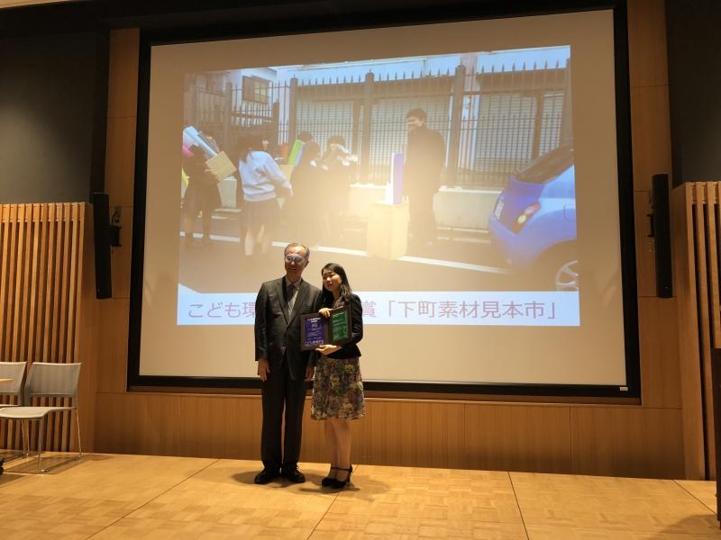 rebootメンバー「下町素材見本市」が学会で受賞しました!