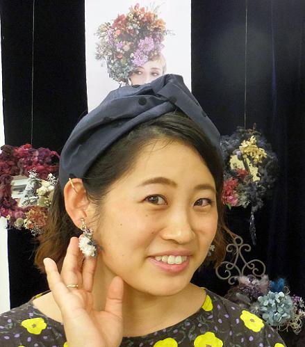 【メディア掲載】産経新聞にフラワーサイクリストFUN FUN FLOWERさんが掲載されました